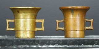 Antique Chinese Miniature Vase Or Censers In Brass,  Bronze,  Or Copper