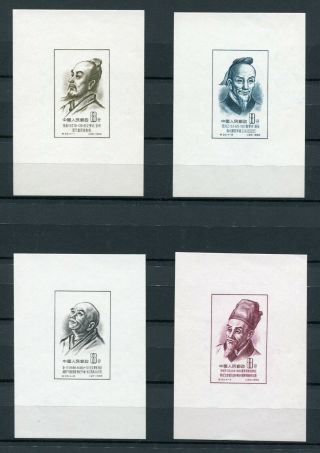 China 1955 Scientists Of Ancient China Mngai Nh Xf//f Complete Set Of Blocks