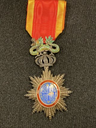 Order Of The Dragon Annam Knight's Breast Badge