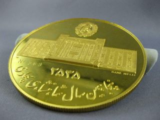 EXTRA LARGE 22KT YELLOW GOLD FIFTIETH ANNIVERSARY PAHLAVI MIDDLE EASTERN COIN 6