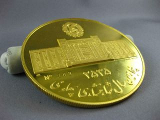 EXTRA LARGE 22KT YELLOW GOLD FIFTIETH ANNIVERSARY PAHLAVI MIDDLE EASTERN COIN 7