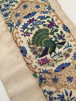 Antique Chinese Silk Embroidery Textile Sleeve Panel Ranking Badge Peacock Bird