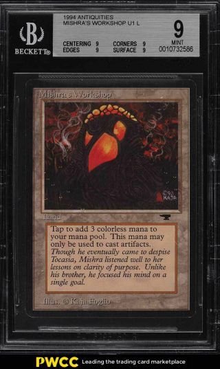 1994 Magic The Gathering Mtg Antiquities Mishra