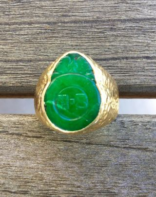 Fine Mens Green Jade Heavy 18k Gold Ring Vintage Carved Seal Size 11 Chinese