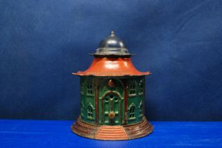 "Antique Cast Iron Mechanical Bank – J.  & E.  Stevens – ""cupola Bank"""
