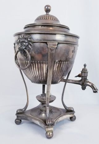 Antique 18th Century Georgian Solid Sterling Silver Samovar 4560 Grams
