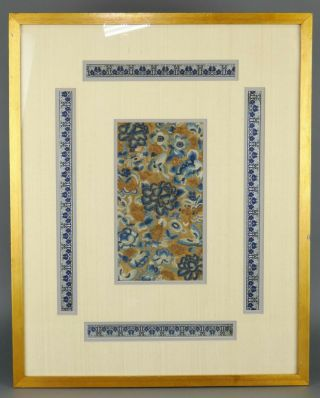 Fine Antique Chinese Silk Embroidered Robe Implements Blue & Gold Framed Panel