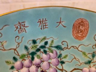 Antique Chinese DA YA ZHAI Porcelain Compote with Grape & Floral Dec.  Marked 6