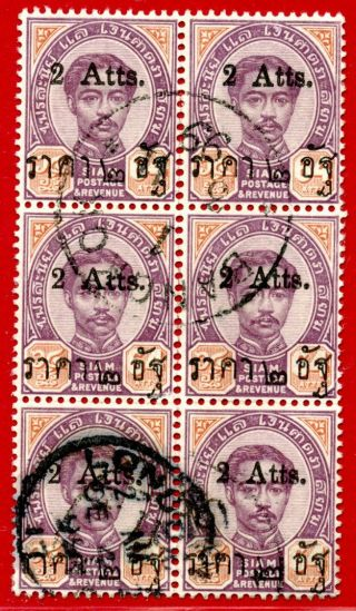 Thailand 1894,  48,  Surcharged,  Block Of 6,  (mixed Antique & Roman Letter)