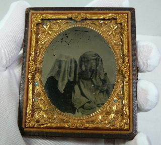 Mourning Women Antique Tintype Photo Covered Head Veiled Hidden Face Vintage