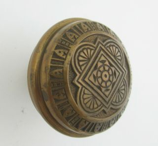 Antique Victorian Cast Bronze Aesthetic Movement Eastlake Era Door Knob