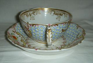QUALITY ANTIQUE HR DANIEL MOULDED CUP & SAUCER HAND PAINTED FLOWERS 4630 4