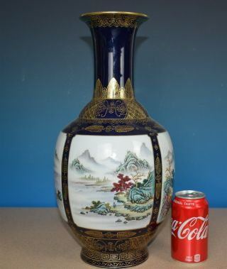 Antique Chinese Porcelain Vase Famille Rose Qianlong Mark Rare B9381