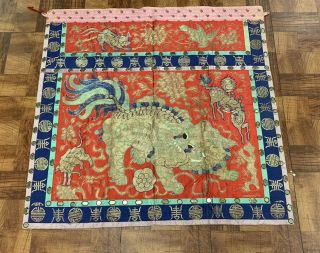 Gorgeous Antique Chinese Silk Panel Of Foo Lion Metallic Weave Altar Table Panel