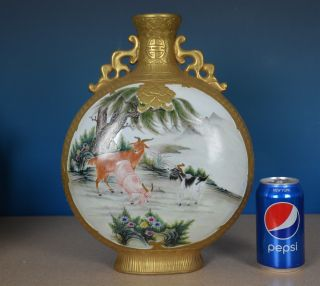 Fabulous Antique Chinese Famille Rose Porcelain Moon Flask Marked Qianlong K8797
