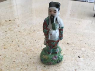 """Antique Chinese Porcelain Figure Of A Chinese Man,  20th Century 4.  75""""stamped"""