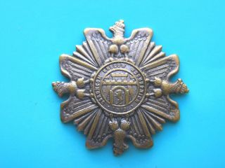 884 Poland Lwow Orleta Badge,  1919,  Type I,  Awarded To Children 1918 - 19 In Lwow