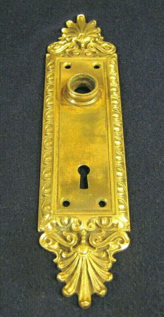Antique Victorian Cast Bronze Eastlake Mortise Door Backplate Escutcheon
