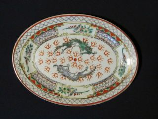 Antique Chinese Hand Painted Oval Porcelain Plate With Dragons Signed