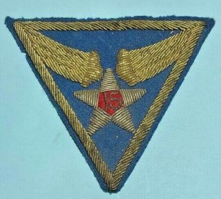 Wwii Ww2 Us Army Air Force - 15th Aaf Bullion - Type Patch,  Army Air Force Corps 2