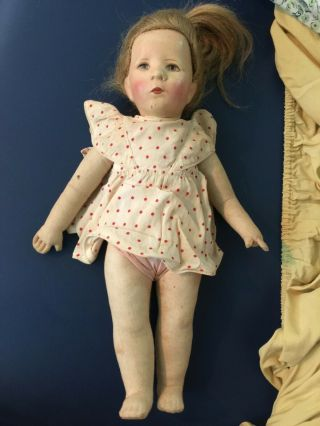 "Antique Composition? Head,  Cloth Body 14 "" Kathe Kruse Doll"
