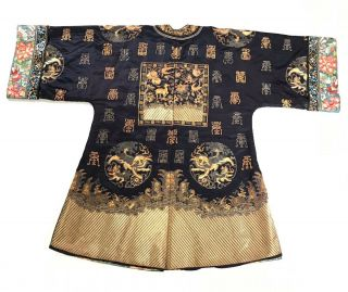 Fine Old Chinese Antique Silk Robe 19th - 20th C.  Forbidden Stitch.