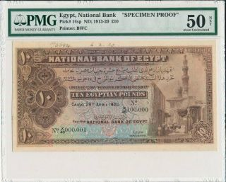 National Bank Egypt 10 Pounds 1920 Specimen Proof.  Rare Pmg 50net