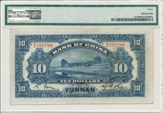 Bank of China China $10 1912 Yunnan.  Rare PMG 40 2