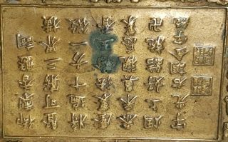 18TH.  C.  QING CHINESE BRASS/ BRONZE ' SCHOLARS OBJECT ' DISH CALLIGRAPHY POEM.  1780 6