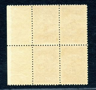 1911 Postage Due Unissued 5 cents block of 4 never hinged Chan DU3 RARE 2