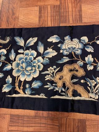 Fine Antique Chinese Silk Panel With Quality Qing Fine Details