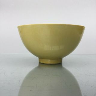 Antique Qing Kangxi M&p Imperial Yellow Monochrome Bowl
