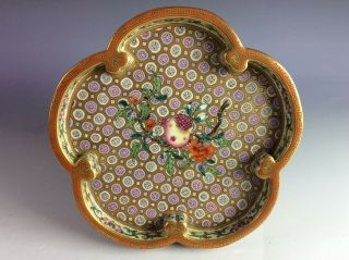 Very Rare And Pretty Chinese Porcelain Dish,  Famille Rose Glaze,  Decorated