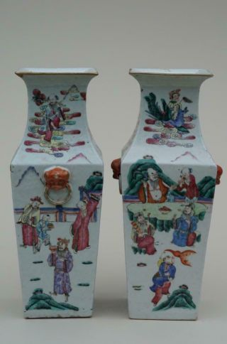 Chinese Famille Rose Immortals Vase Pair,  19th Century.