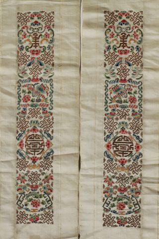 Antique Chinese 19th Century Silk Embroidered Peking Knot Sleeves Panel Panels