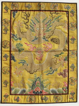Antique Chinese 19th Century Kesi Silk Dragon Panel Imperial Yellow Estate Find