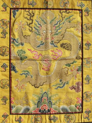 Antique Chinese 19th Century Kesi Silk Dragon Panel Imperial Yellow ESTATE FIND 2