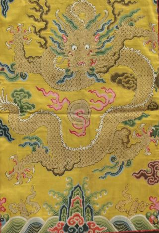 Antique Chinese 19th Century Kesi Silk Dragon Panel Imperial Yellow ESTATE FIND 4