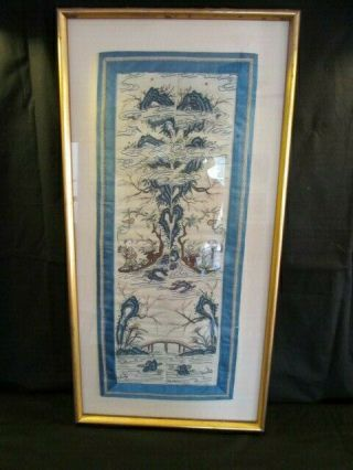 Antique Framed Chinese Counted Stitch Panel Boys In Rock Garden
