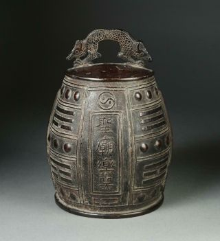 Chinese Archaic Style Bronze Bell With The Receipt