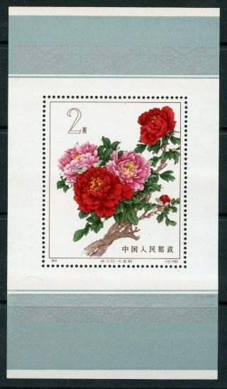 Weeda China Prc 782 Vf Mnh Rare Souvenir Sheet Cv $2500