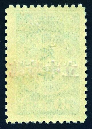 1912 Provisional Neutrality ovpt on Postage Due 30cts Chan D22 RARE 2