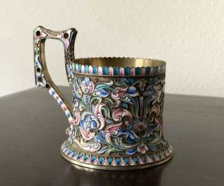 "An Antique Russian Silver Enamel Tea Holder,  Marked,  3.  75"",  Marked,"