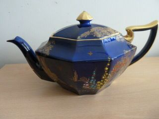 Rare Shelley Queen Anne Tea Pot Archway Of Roses Blue Background