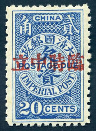 1912 Provisional Neutrality Ovpt On Postage Due 20cts Chan D21 Rare