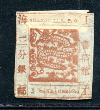 1865 Shanghai Large Dragon Laid Paper 3cds Printing 37 Very Rare