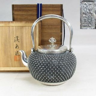 F621: High Class Japanese Teakettle Of Pure Silver 603 G W/stamp And Signed Box