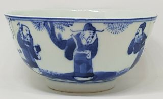 Very Fine Antique Chinese Porcelain Blue & White 19th Century Bowl
