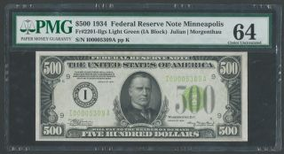 Fr2201 - I $500 1934 Frn Minneapolis,  Mn Lgs Pmg 64 Very Choice Unc Rare Wlm6951