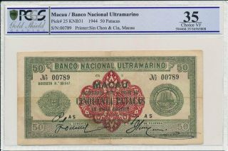 Bnu Macau 50 Patacs 1944 Low Ascending S/no.  00789,  Extremely Rare Pcgs 35